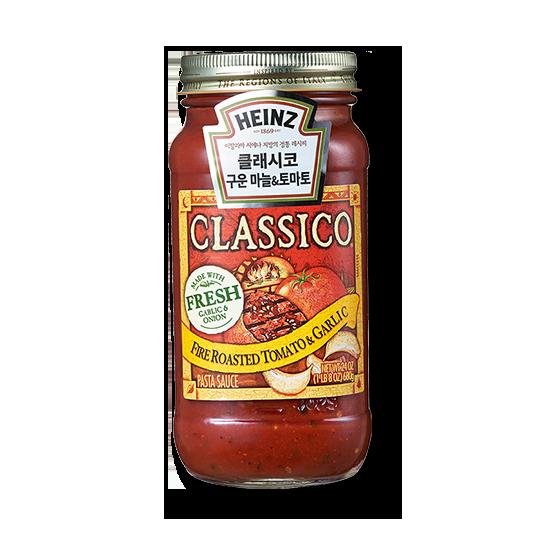 클래시코 구운 토마토와 마늘